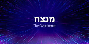 the-overcomer1