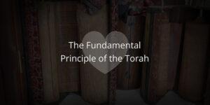 the-fundamental-principle-of-the-torah