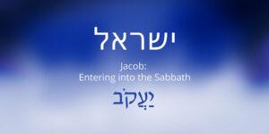 Jacob-Entering-into-the-Sabbath