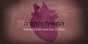 the-messiah-and-the-torah