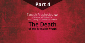 Tanach-Prophecies-part-4