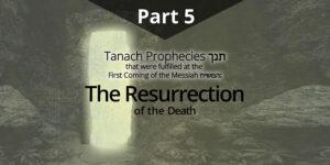 Tanach-Prophecies-part-5