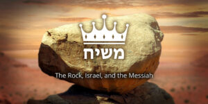 The-rock-israel-and-the-messiah