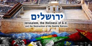 Jerusalem_the_Holiness_of-G-d
