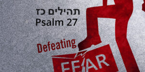 Psalm-27-defeating-fear