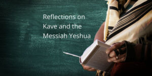 Reflections-on-kave-and-the-messiah-Yeshua
