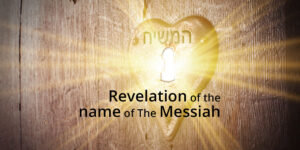 Revelation-Of_The_Name-of_the_messiah