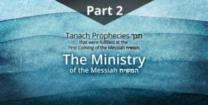 Tanach-Prophecies-part-2