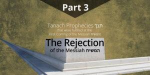 Tanach-Prophecies-part-3