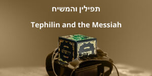 Tephilin-and-the-Messiah-tefillin-bar-mitzvah