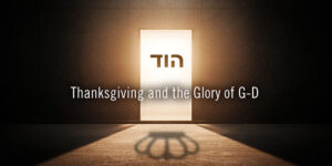 Thanksgiving_and_the_Glory_of_G-D