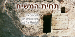 The-Sabbath_The_Resurrection_and_The_Messiah