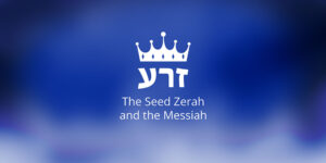 The-seed-zerah-and-the-messiah