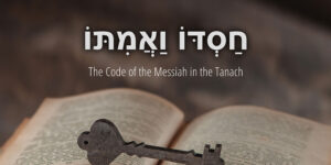 The_Code_Of_The_Messiah_post