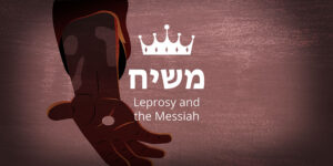 leprosy-and-the-messiah